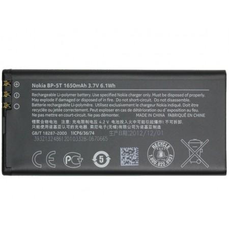 Bateria Nokia BP-5T