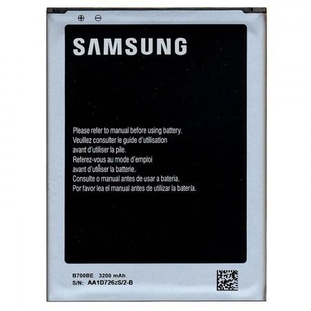 Bateria Samsung B700BE