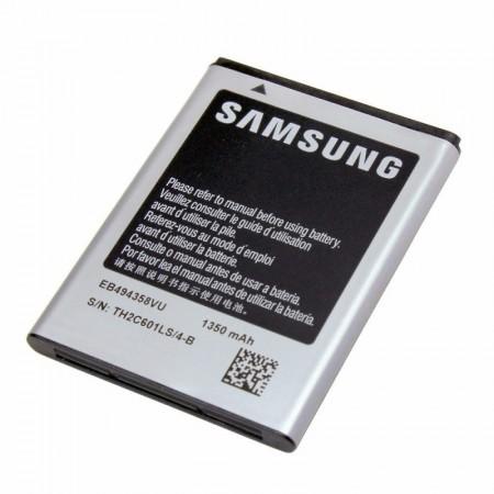 Bateria Samsung EB494358VU