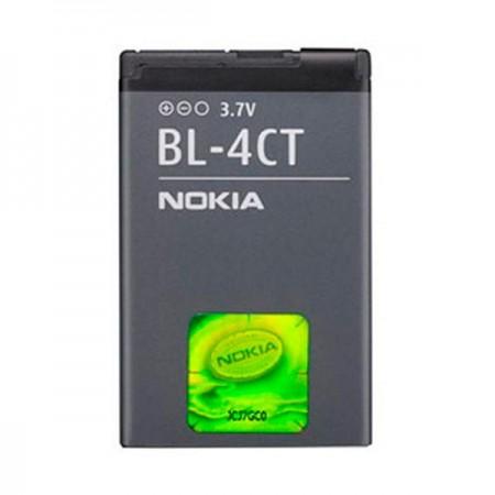 Bateria Nokia BL-4CT