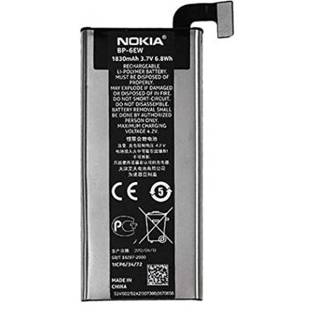 Bateria Nokia BP-6EW