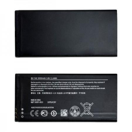 Bateria BV-T4B - Nokia...